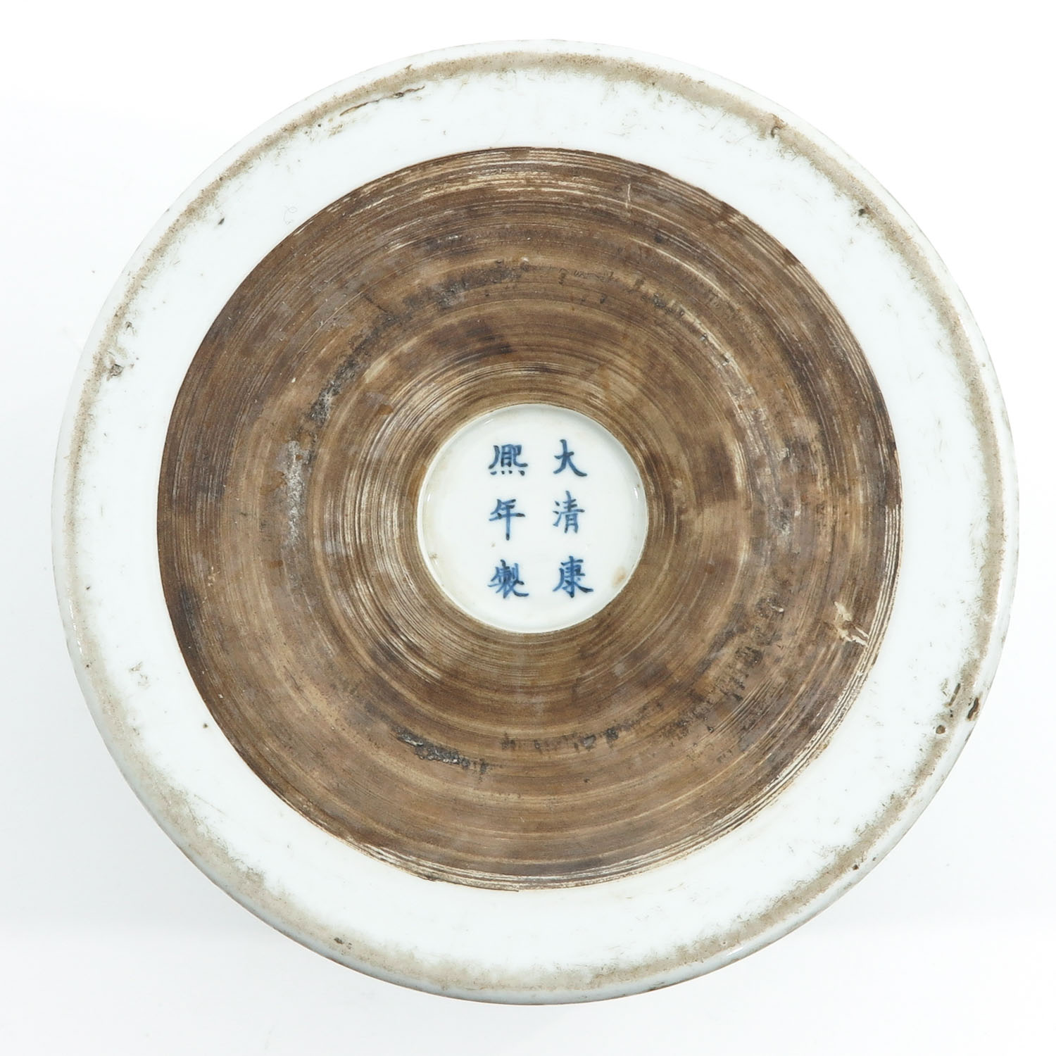 A Blue and White Brush Pot - Image 6 of 10