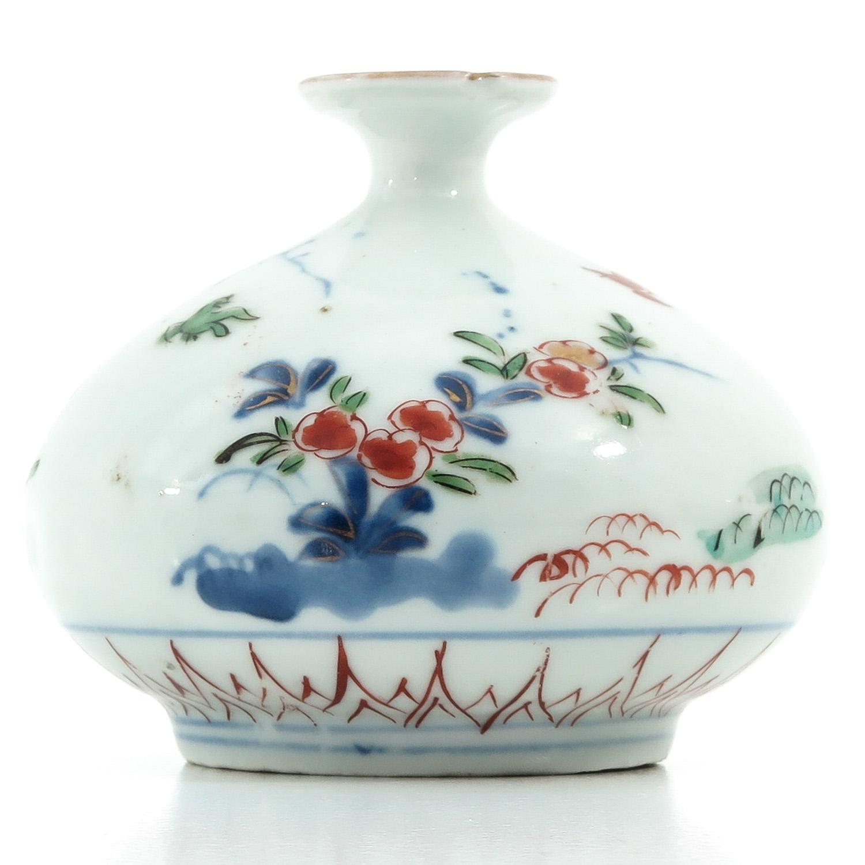 A Polychrome Decor Vase - Image 3 of 9