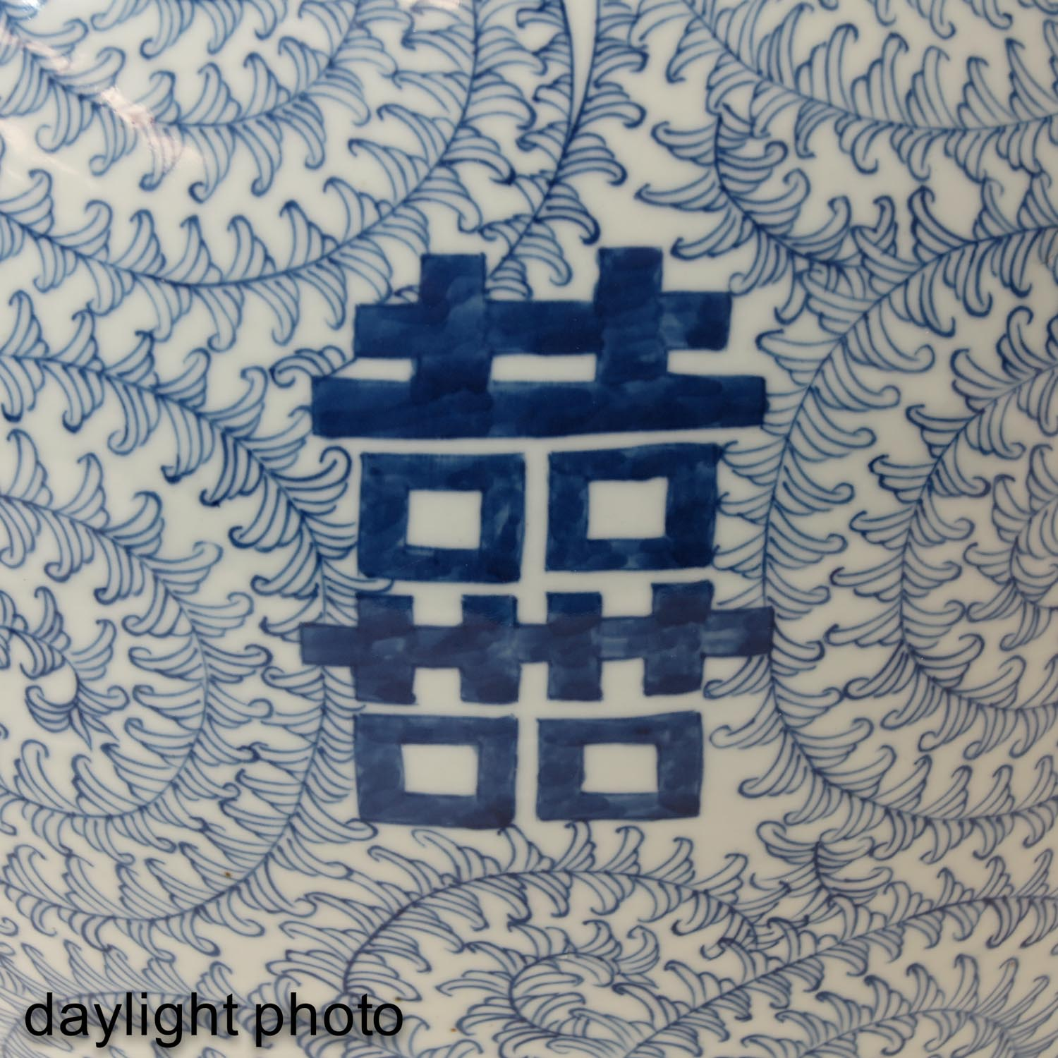 A Blue and White Vase with Cover - Image 9 of 9