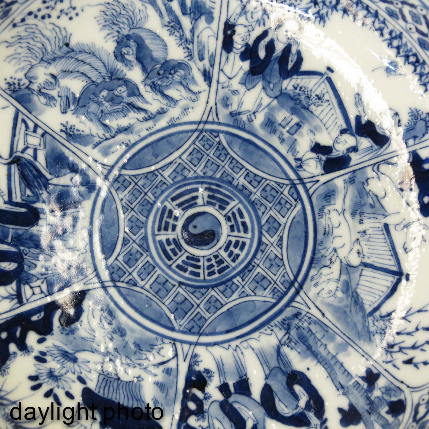 A Blue and White Cup and Saucer - Image 9 of 9