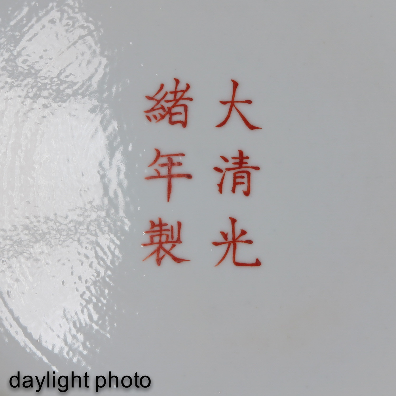 A Dragon Decor Plate - Image 5 of 6