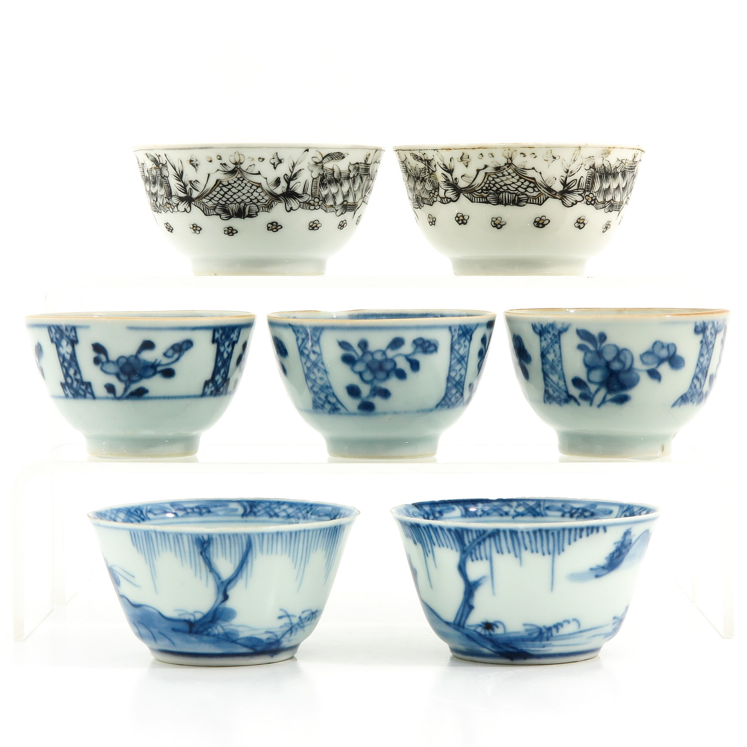 A Collection of 7 Cups - Image 2 of 9