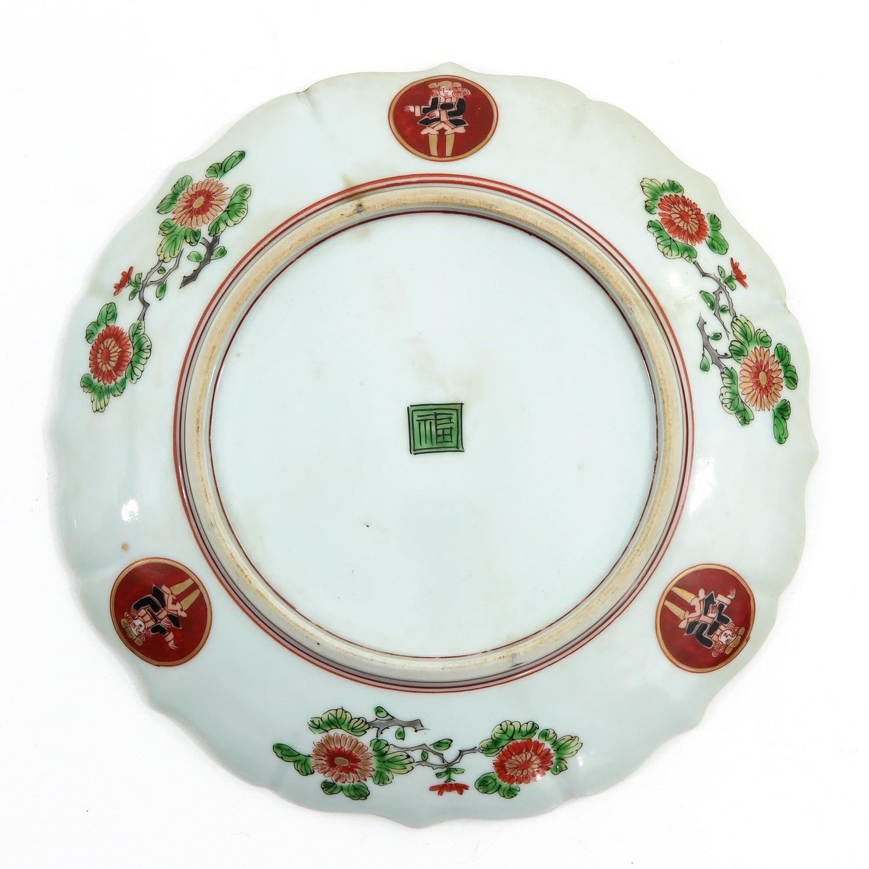 A Pair of Polychrome Decor Plates - Image 6 of 10