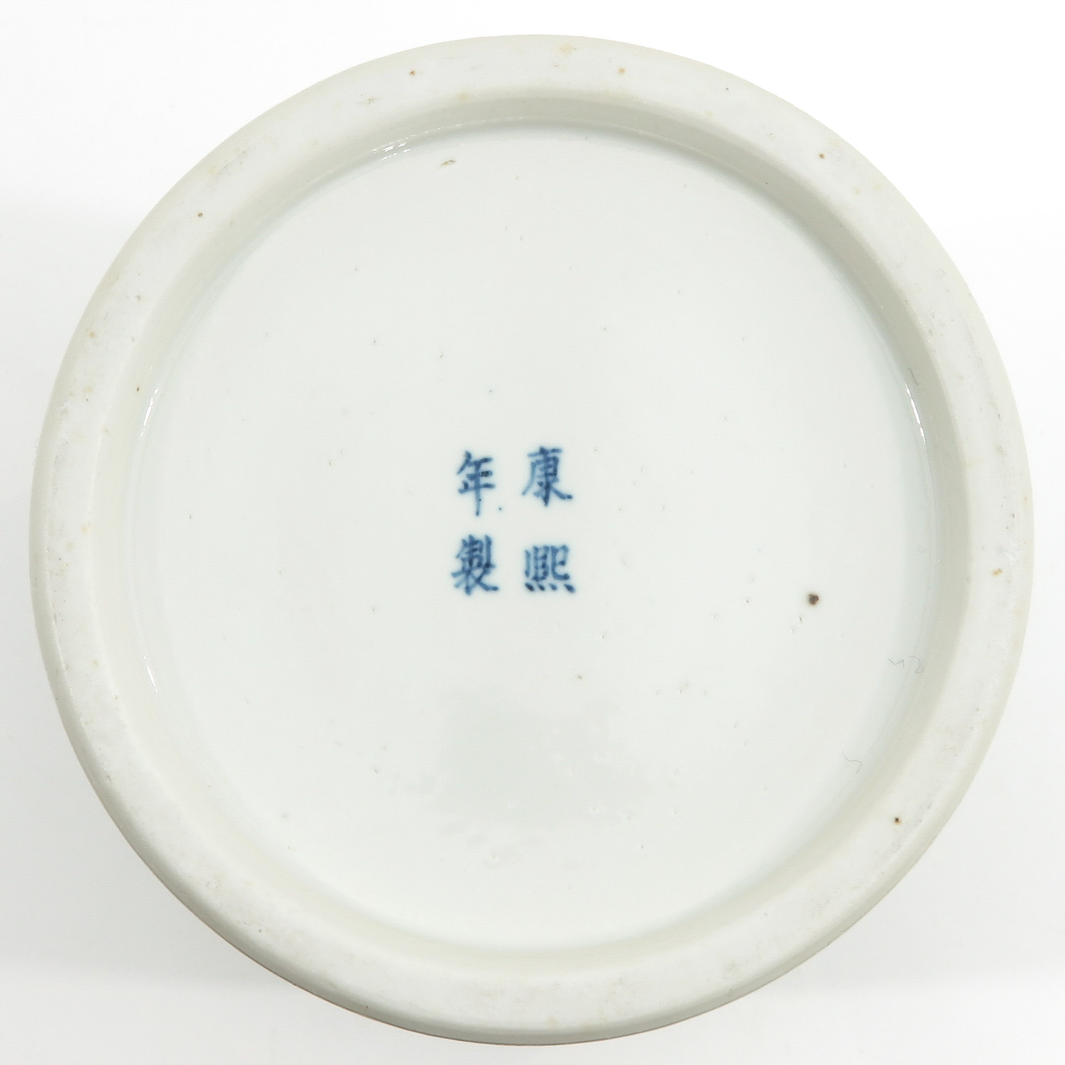 A Blue and White Vase - Image 6 of 10