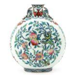 A Polychrome Decor Moon Bottle Vase