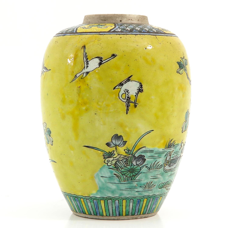 A Famille Jaune Vase - Image 3 of 9