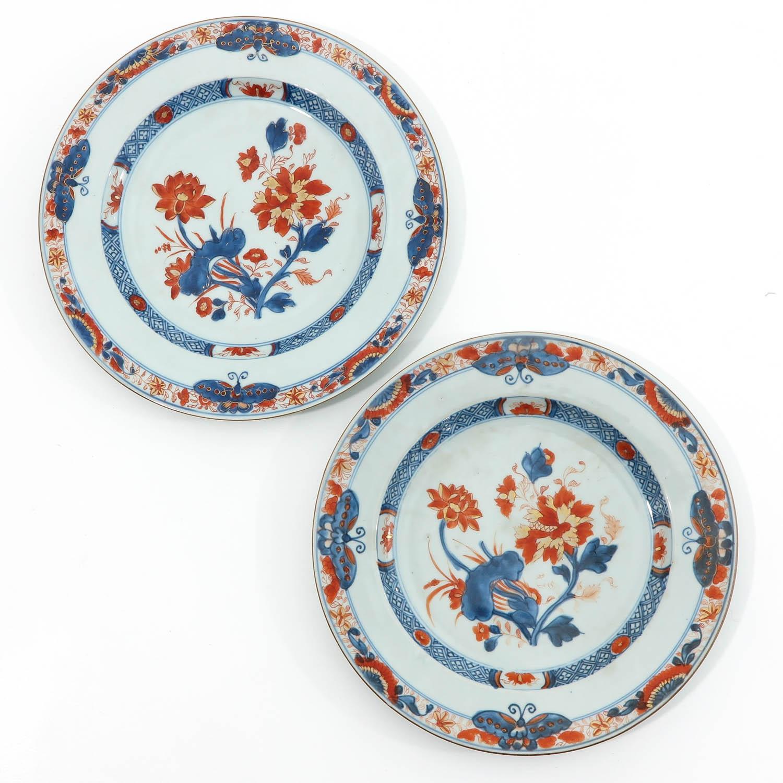 A Series of 7 Imari Plates - Image 3 of 10