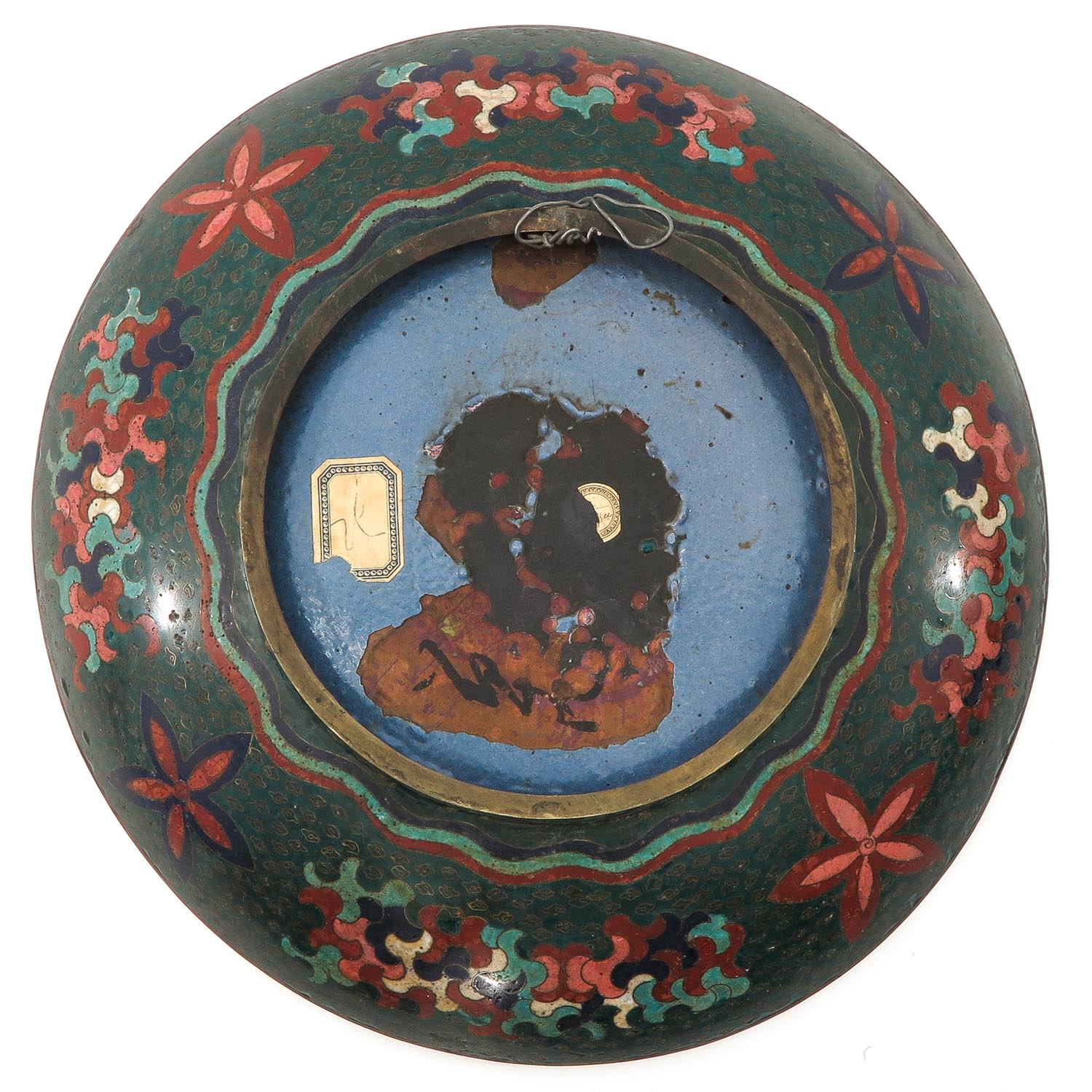 A Pair of Cloisonne Chargers - Image 6 of 10