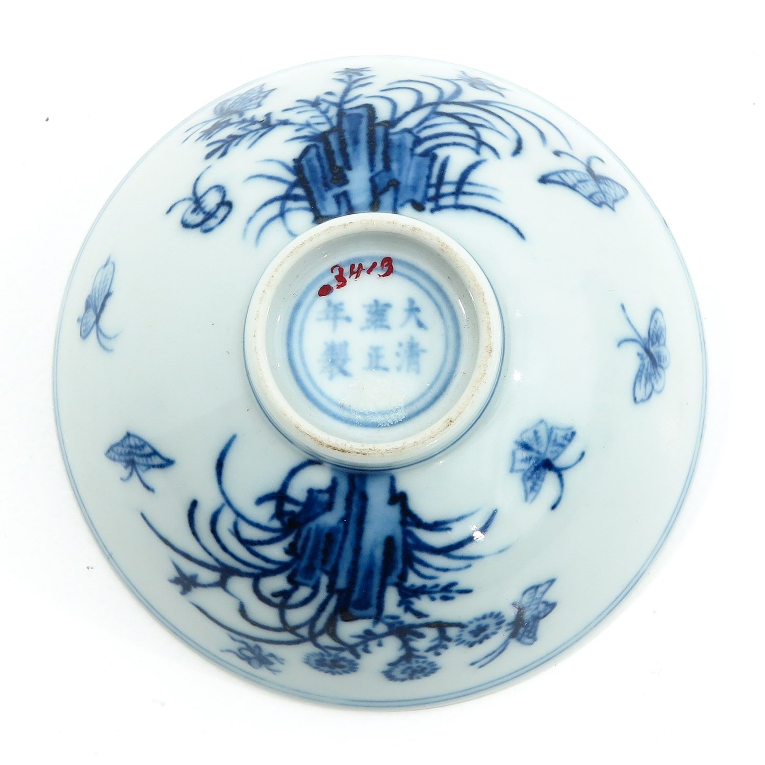 A Blue and White Cup - Image 6 of 9