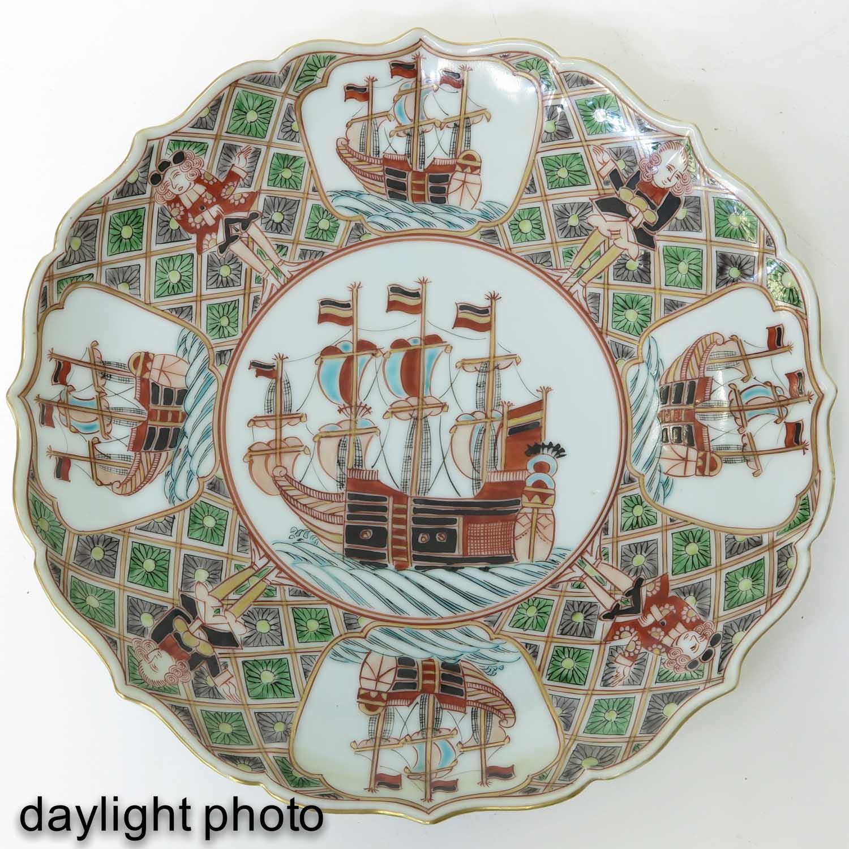 A Pair of Polychrome Decor Plates - Image 7 of 10