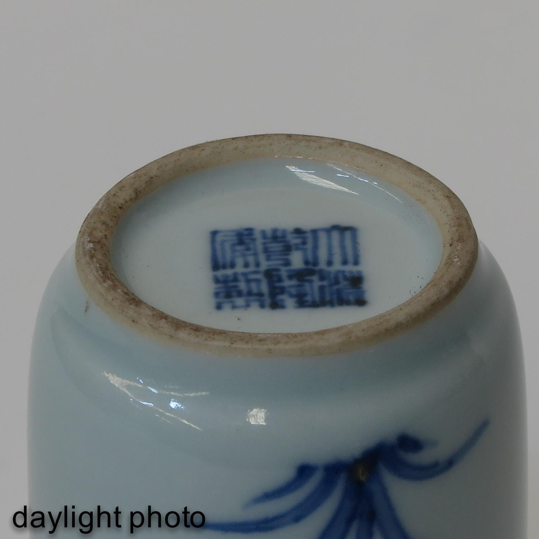A Miniature Vase - Image 8 of 9