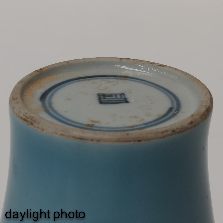 A Clair de Lune Decor Vase - Image 8 of 9