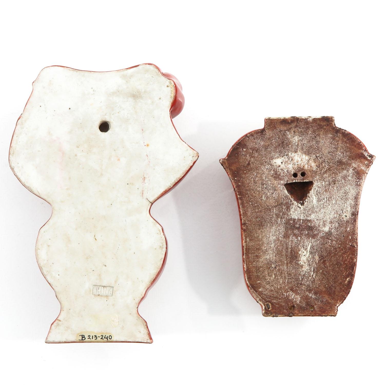 2 Orange Decor Wall Vases - Image 2 of 5