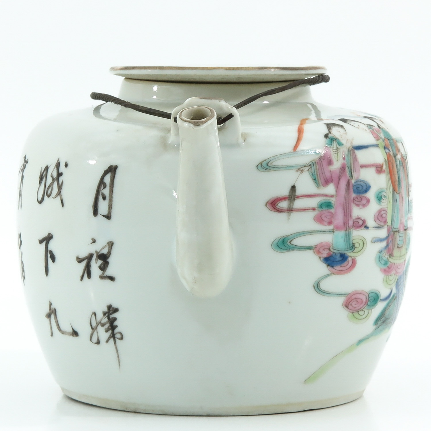 A Famille Rose Teapot - Image 4 of 10