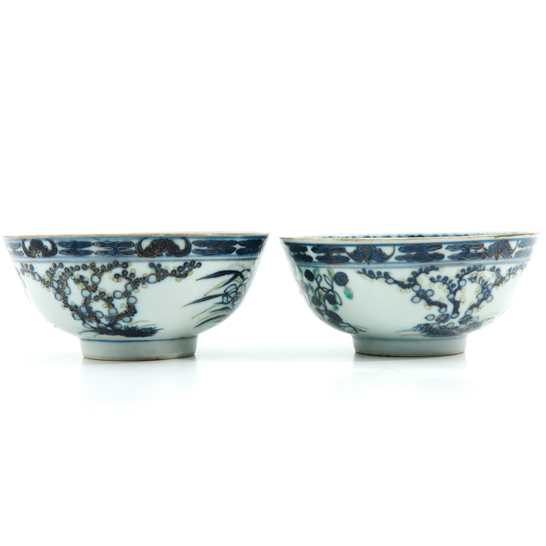 A Pair of Polychrome Decor Bowls - Image 3 of 10