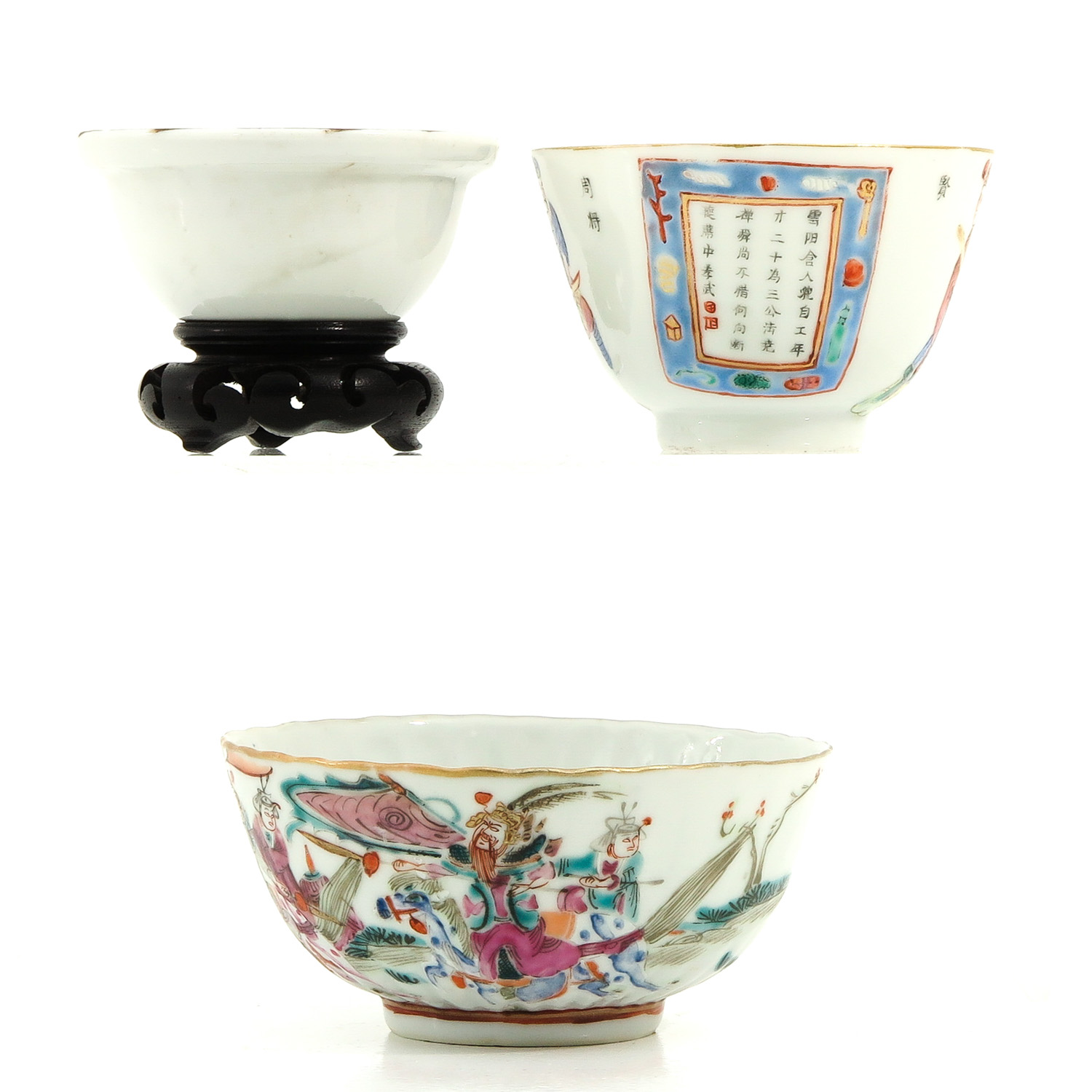 A Lot of 3 Cups - Image 2 of 9