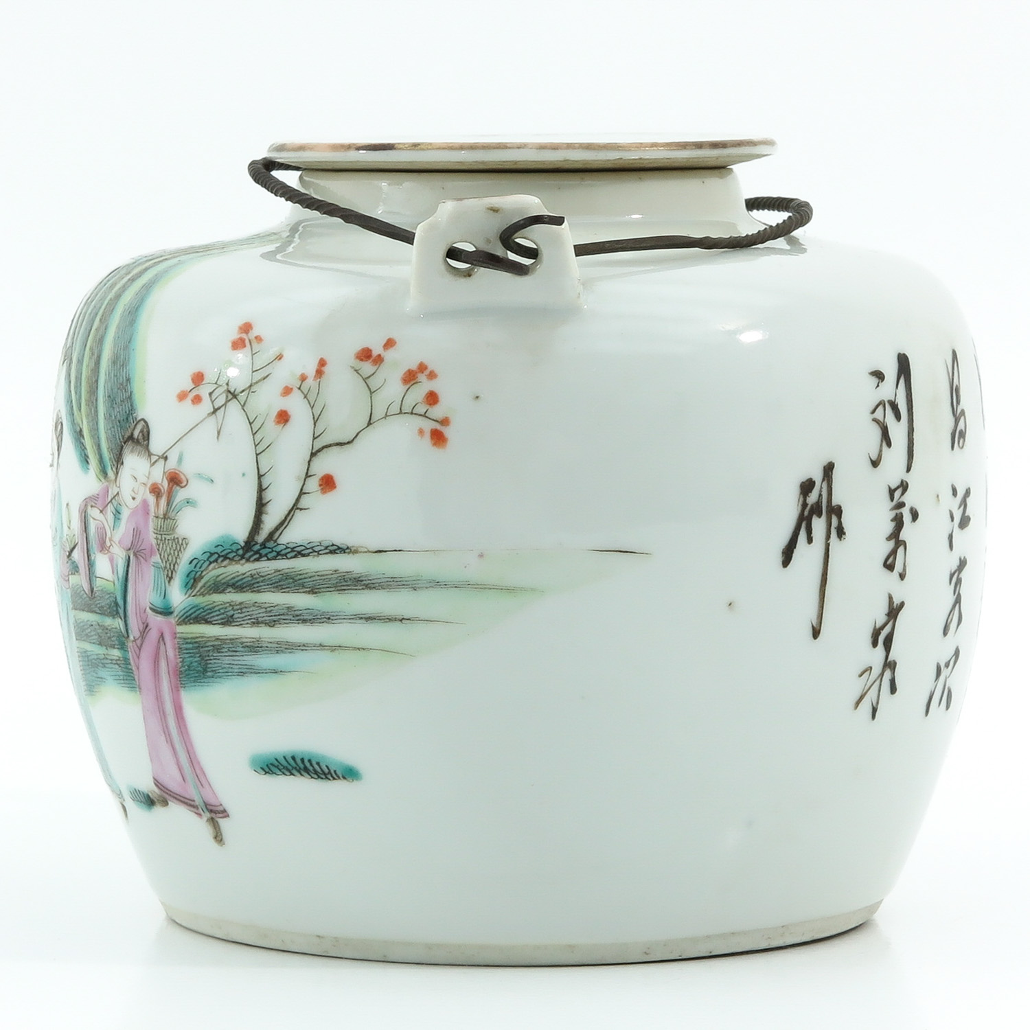 A Famille Rose Teapot - Image 2 of 10