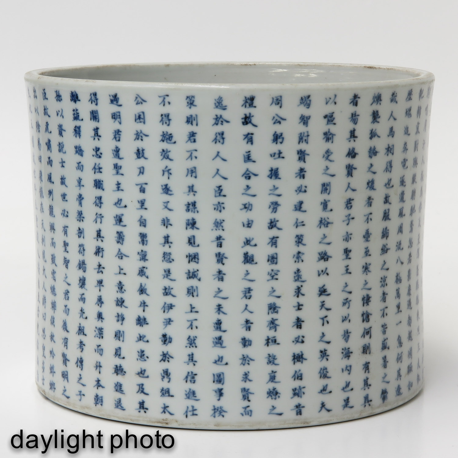 A Blue and White Brush Pot - Image 7 of 10