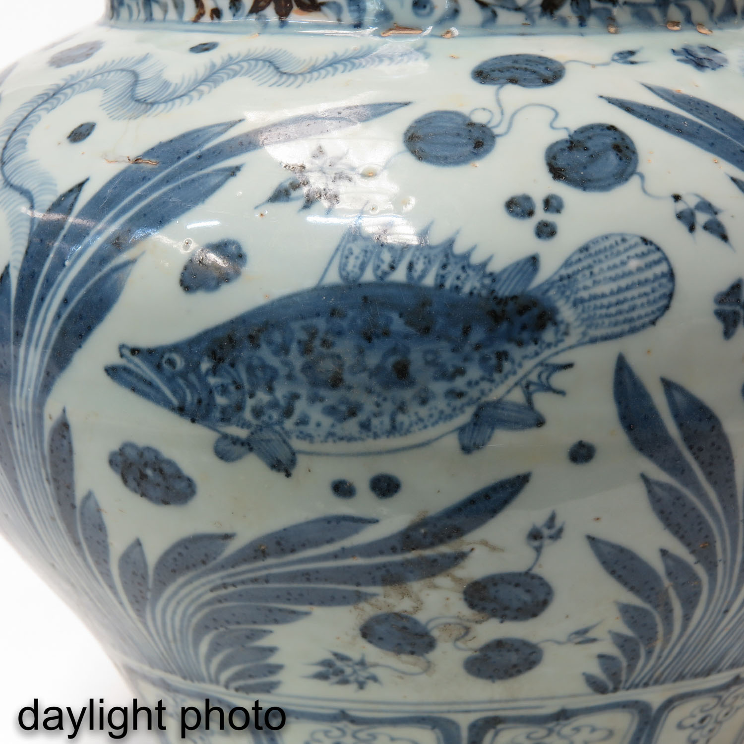 A Blue and White Jar - Image 9 of 9