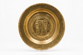 A Nuremberg donations plate