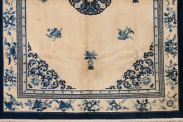 A rug, ChinaWool of floral pattern in beige and blue shades375x265 cm