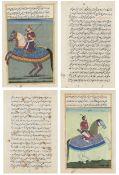 Persian school, 18th century