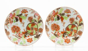 A pair of deep plates