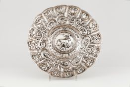 An unusual gadrooned salverPortuguese silver, 18th century Profuse repousse and chiselled decora