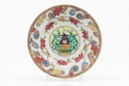 An heraldic plate