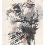 Otto Greis. Untitled. 1958