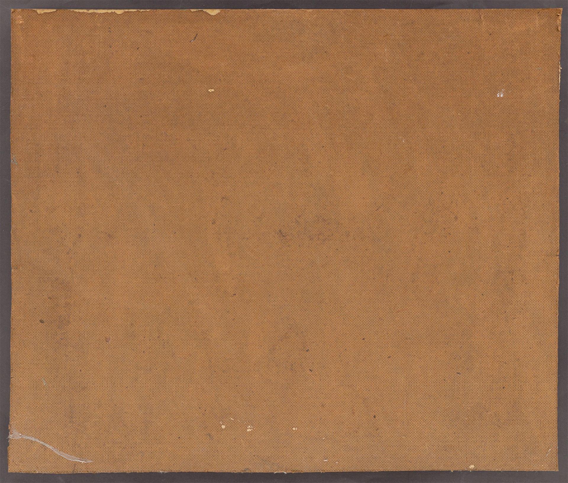 """Otto Beyer. """"Kleiner Fischerhafen im Sonnenuntergang"""". 1954 - Image 3 of 4"""