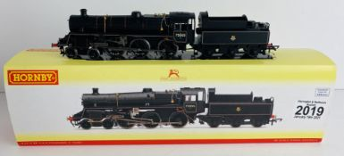 Hornby R2714 OO Gauge BR Class 75000 Boxed P&P Group 1 (£14+VAT for the first lot and £1+VAT for