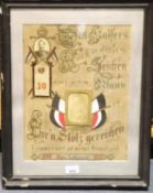 German Imperial WWI type Framed Service Memorial. P&P Group 2 (£18+VAT for the first lot and £3+
