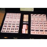 Cased Mahjong game by Jackpot. Not available for in-house P&P