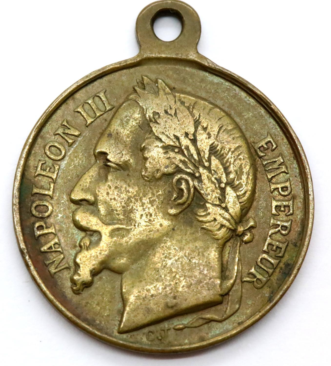 Medal to commemorate the investiture of Prince Imperial Eugene, son of Napoleon III of France. - Image 2 of 2