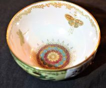 Small Crown Devon Salamander lustre footed bowl, D: 12 cm. Not available for in-house P&P