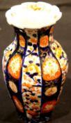 19th century Japanese Imari pattern flared neck vase, H: 26 cm. P&P Group 3 (£25+VAT for the first
