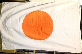 Japanese WWII type flag, 180 x 120 cm. P&P Group 1 (£14+VAT for the first lot and £1+VAT for