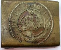 German Imperial WWI type Wehrmacht belt buckle in poor condition. P&P Group 1 (£14+VAT for the first