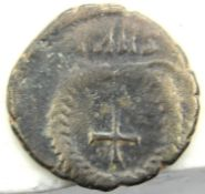 Roman Bronze coin - AE4 - Emperor Theodosius with Christian Cross. P&P Group 1 (£14+VAT for the