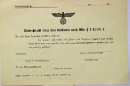 German Third Reich Oath of Office, printed page, unused. P&P Group 1 (£14+VAT for the first lot