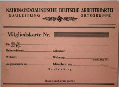 Blank unused German Third Reich NSDAP Party membership card. P&P Group 1 (£14+VAT for the first