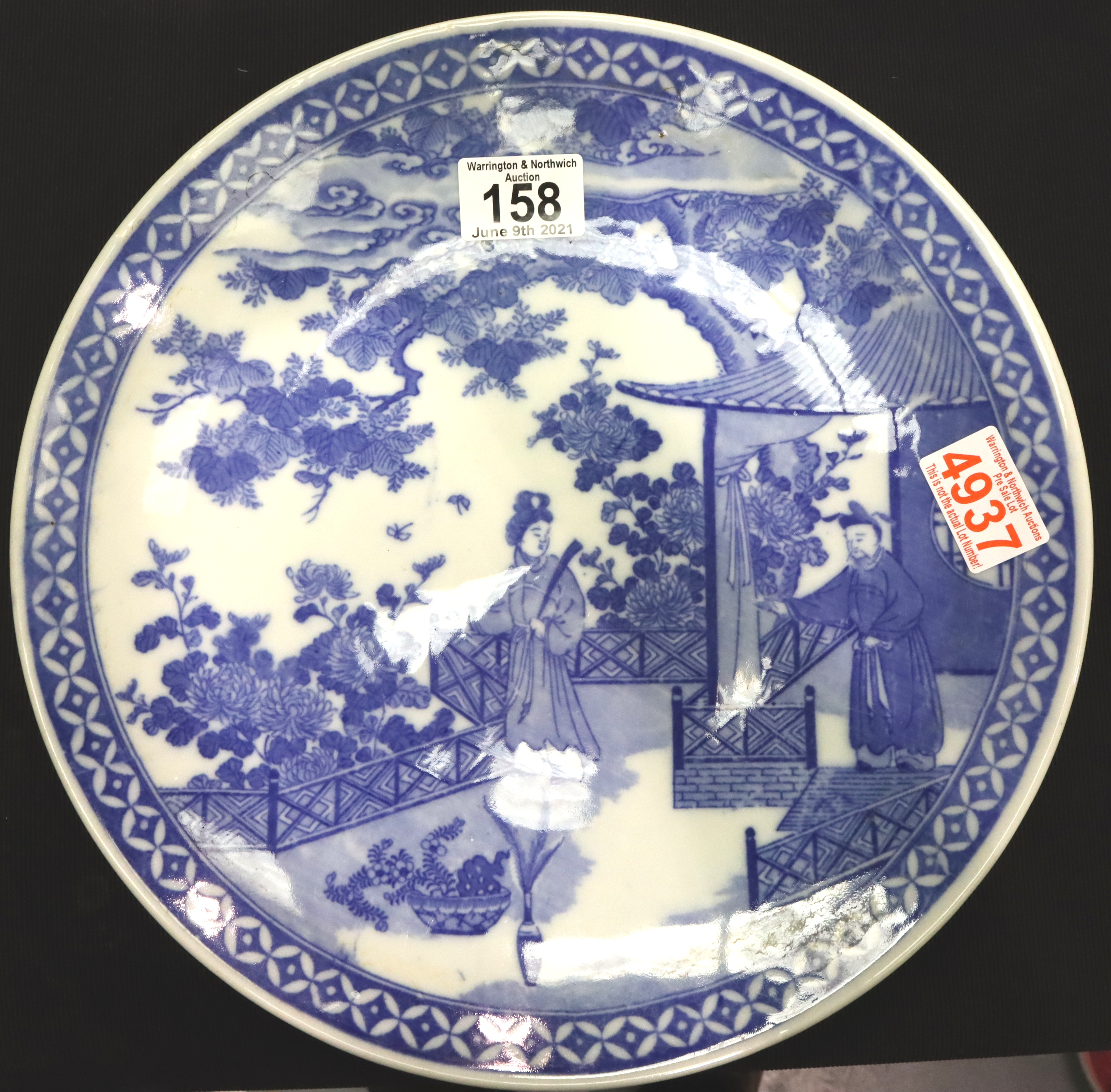 19th century Chinese cabinet plate, figural scenes in blue, not marked to base. P&P Group 3 (£25+VAT