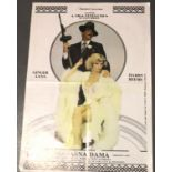 Trashy Lady video 48 x 75 1985 Bonnie and Clyde like poster of Harry Reems and Ginger Lynn. P&P