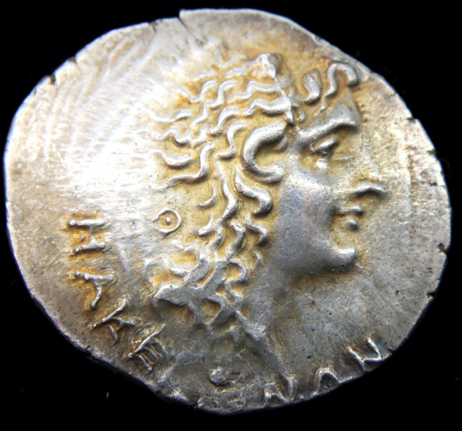Silver tetradrachm of Alexander The Great, heavy gauge 16.7g. P&P Group 1 (£14+VAT for the first lot - Image 2 of 2