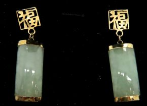 9ct gold jade drop earrings. P&P Group 1 (£14+VAT for the first lot and £1+VAT for subsequent lots)