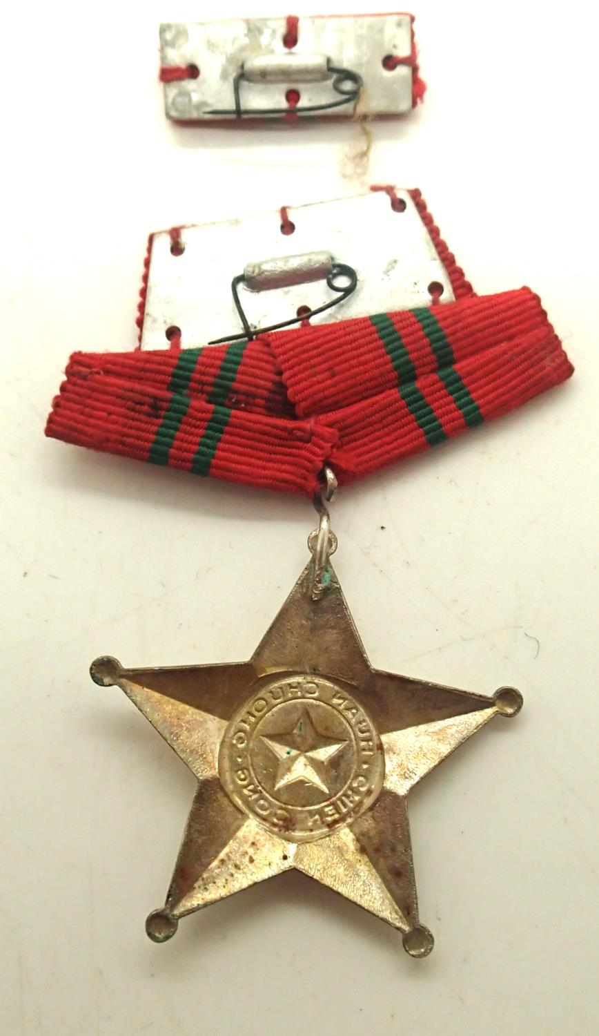Vietnam War NVA medal, 2nd class. P&P Group 1 (£14+VAT for the first lot and £1+VAT for subsequent - Image 2 of 2
