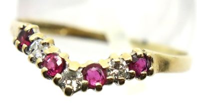 9ct gold wishbone ring set with pink stones and diamonds, size N, 0.9g. P&P Group 1 (£14+VAT for the