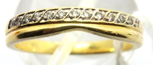 9ct yellow gold pave diamond set ring, 3.2g, size M. P&P Group 1 (£14+VAT for the first lot and £1+