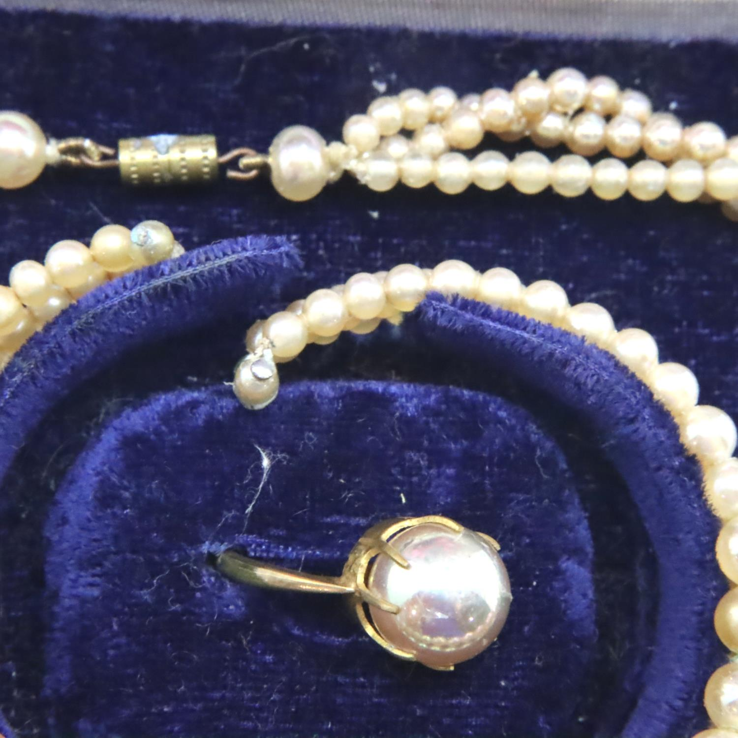 Vintage pearl necklace bracelet and ring set, boxed. P&P Group 1 (£14+VAT for the first lot and £1+ - Image 2 of 3